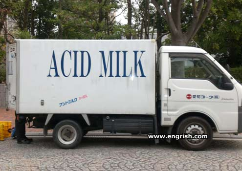 Engrish..Please say no the offense..-acid-milk.jpg