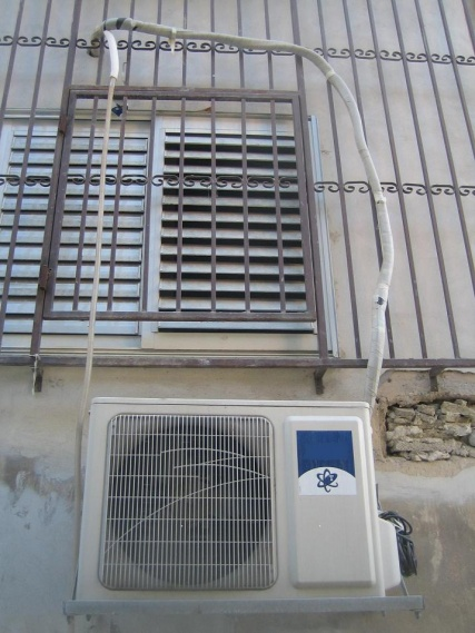 How I can repair My new air conditioner that drip water into my room?-air-3.jpg