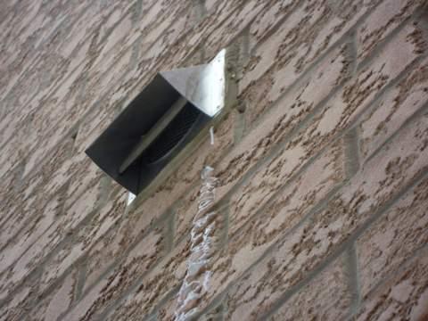 Water Dripping Out Bathroom Exhaust Hood Caulk?-dscn0223.jpg