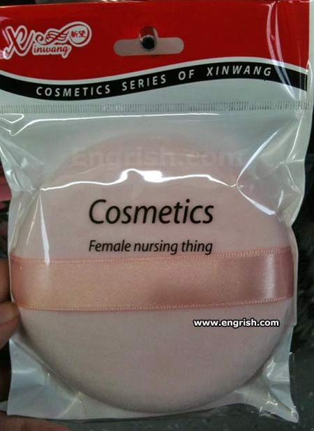 Engrish..Please say no the offense..-female-nursing-thing.jpg