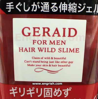 Engrish..Please say no the offense..-geraid.jpg