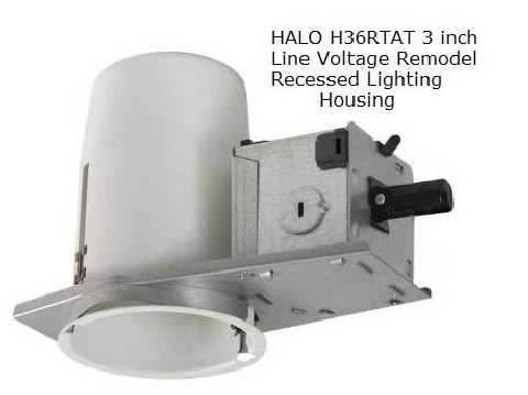 Please recommend a small recessed light for accent/gen use-halo-h36rtat-housing.jpg
