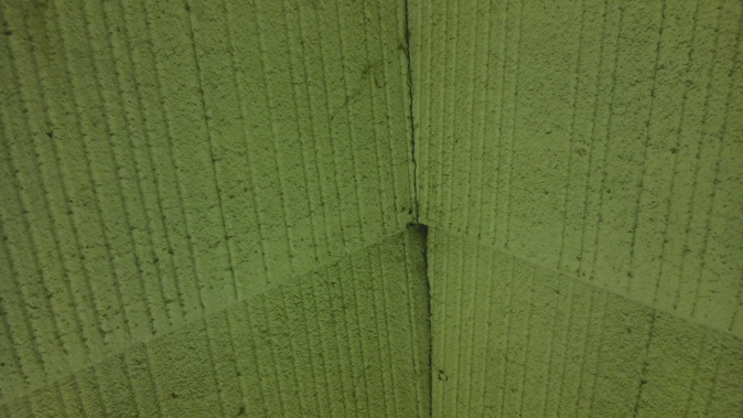 What Kind Of Siding Is This General Diy Discussions Diy Chatroom Home Improvement Forum