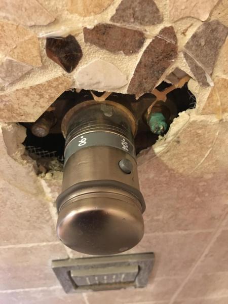 Help adjusting Kohler shower temperature valve-image_1471040514066.jpg