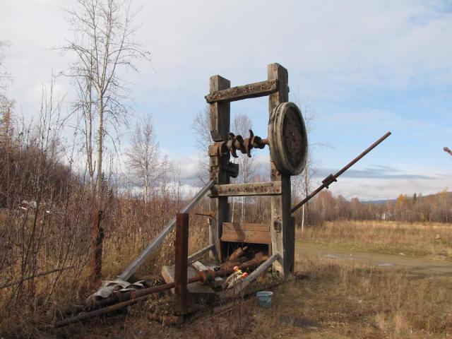 Found in Alaska-img_0729.jpg