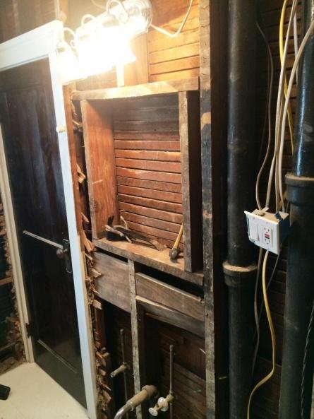 Bathroom Remodel 2nd floor-img_8300.jpg