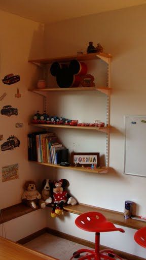 bookshelves on the wall-joshuas-shelf.jpg