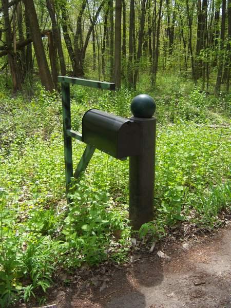 Brick mailbox in MI-mailbox.jpg